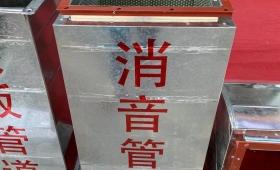 乘华制作厨房油烟罩、通风管道设备